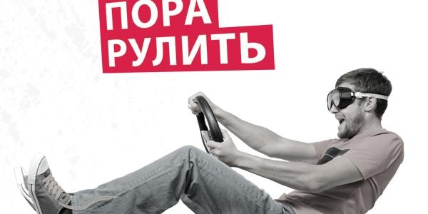 Автошкола Москва pddmos.ru