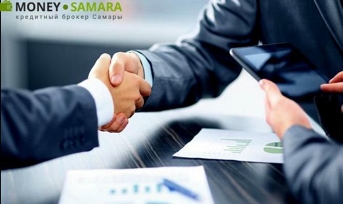 Кредитный Брокер Самара money-samara.ru