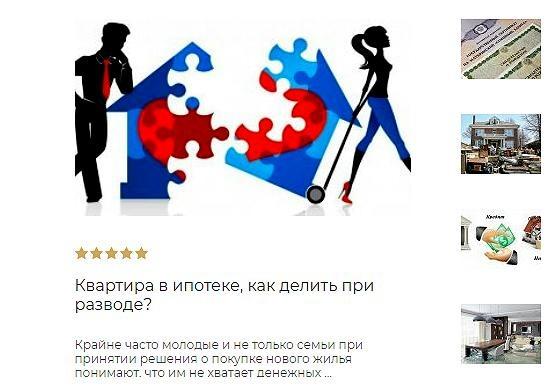 Юридические Ответы 2ann.ru