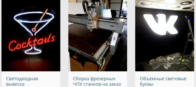наружная реклама mk-reklama.su