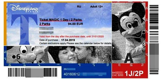 Диснейленд Париж paris-disney.com