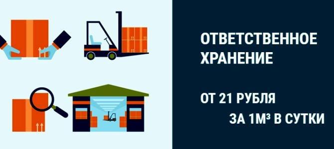 Переезд Квартиры pereezd24h.ru