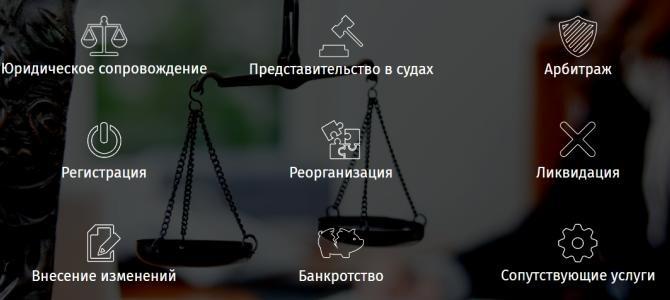 Юридические услуги uslugipravo.ru