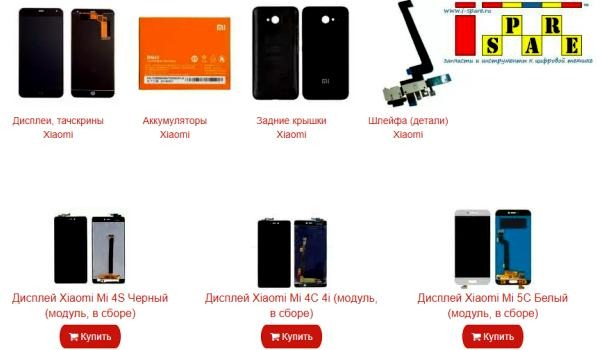 i-spare.ru запчасти для телефонов