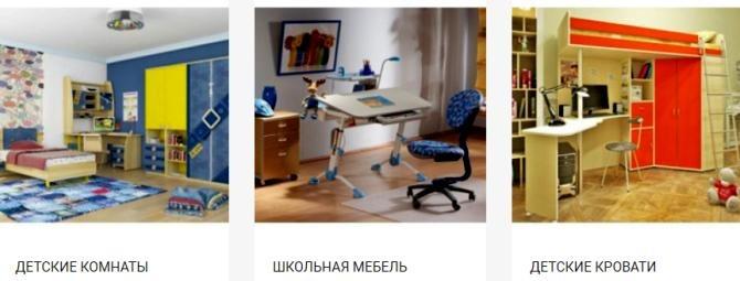 интернет торговля мебелью 54-mebel.ru