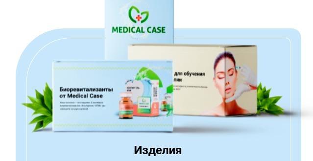 Medical Case medicalcase.ru