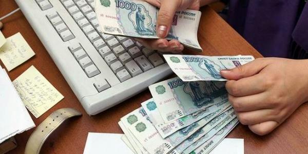 Сервис Подбора Займов zaim-on-line.ru