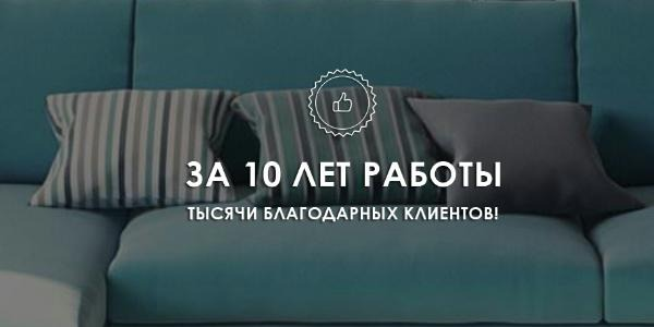купить диван letto.by