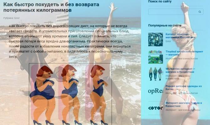 Интернет магазины kaz-shop.kz Казахстана