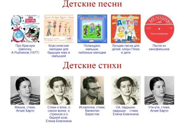 сказки russkaja-skazka.ru