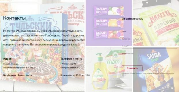 up-brands.ru