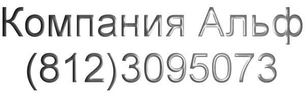 подогревруля.рф