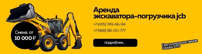 Аренда СпецТехники arenda-spectekhniky.ru