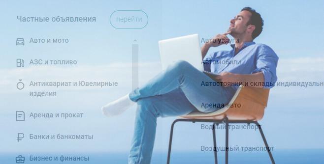 свежие вакансии begeton.com