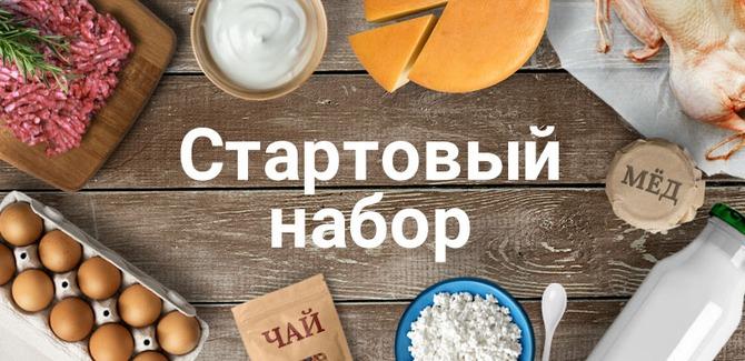 Качественные и вкусные фермерские продукты, в этом списке фермерские яйца и все другое, предлагаются к заказу.