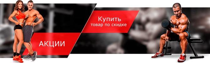 Протеин Киев protein.kiev.ua