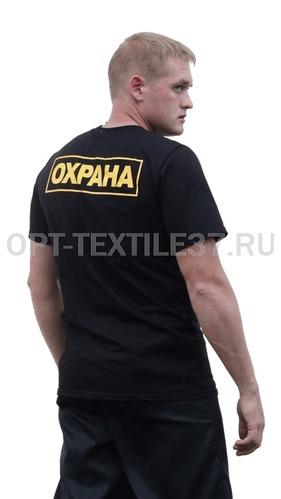 Красивая и высококачественная униформа для сотрудников охранных предприятий