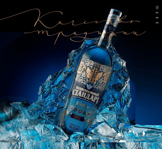 купить водку в москве national-standard.ru