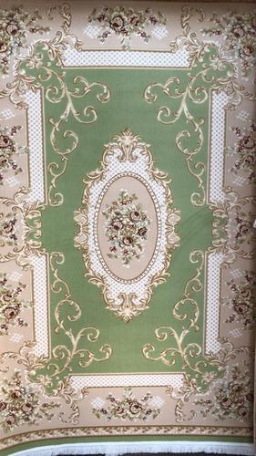 Интернет магазин ковровых покрытий предлагает широкий каталог высококачественных ковров.