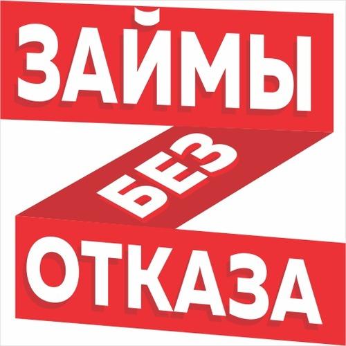 komizaim.ru - Займы онлайн