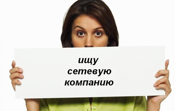 МЛМ azmlm.com