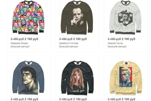 магазин дизайнерской одежды mydesignstyle.ru