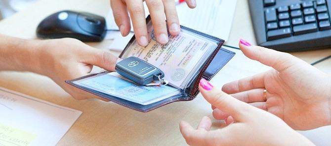 Займы под залог ПТС в Ростове-на-Дону и в прочих регионах РФ.