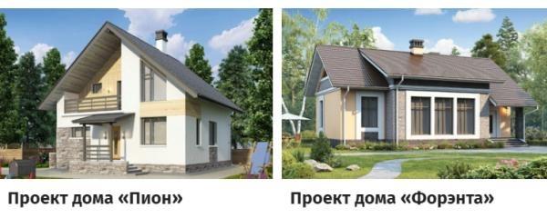 строительство домов в омске dom-55.com