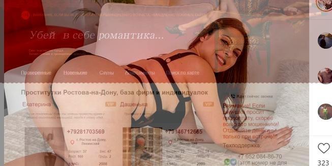 Все для вашего времяпрепровождения – лучшие девушки Ростова-на-Дону работают для вас