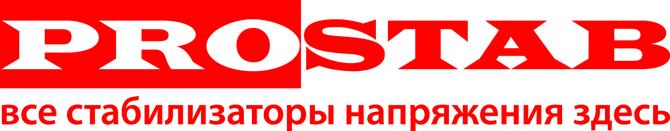 стабилизаторы напряжения pro-stab.ru