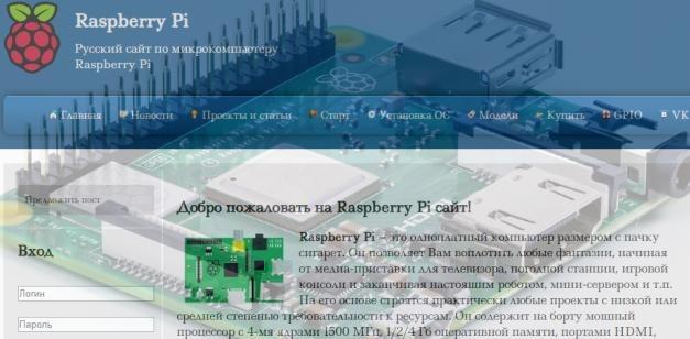 raspberry pi 4raspberrypi.ru