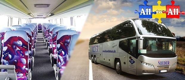 Автобус в Германии ,  экскурсии на русском,  трансферы all-to-all.de