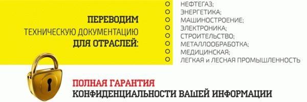 tehnicheskaya-dokumentatsiya.jpg
