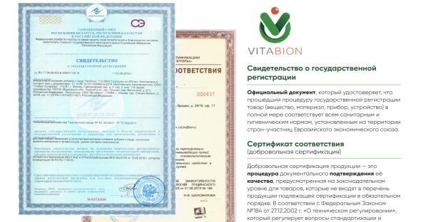 УроБион urobion.info