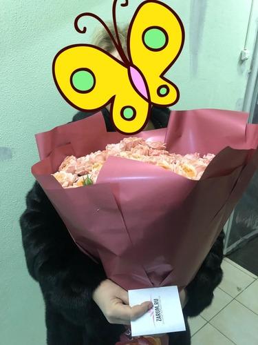 букеты цветов zarum.ru