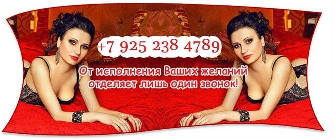 В настоящее время найти проститутку в Солнцево довольно-таки просто.