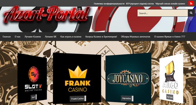 azart-portal.net