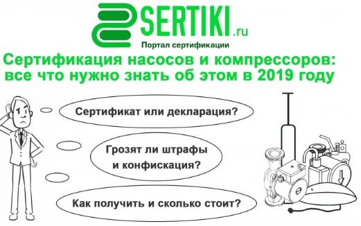 [Image: sertiki3.png]