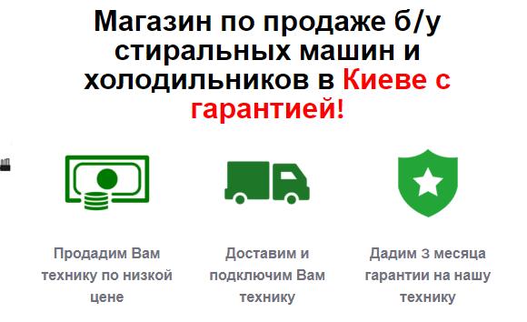 utilizator.in.ua