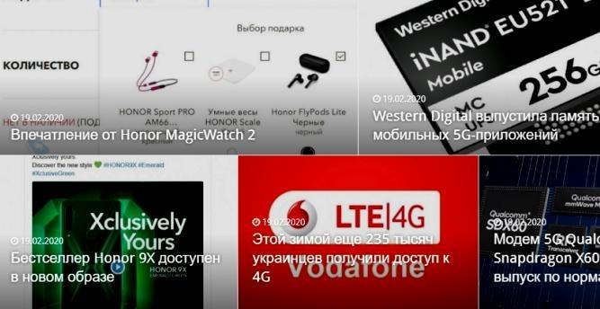 обзор смартфонов gadget-news.net/