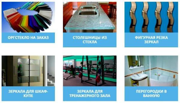 http://preview.nnov.org/upload/0/data/myupload/7/55/7055608/3--2.jpg