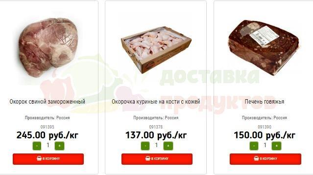 доставка продуктов dostavka-produktov.ru/